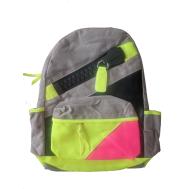 სასკოლო ჩანთა 15 SS 606