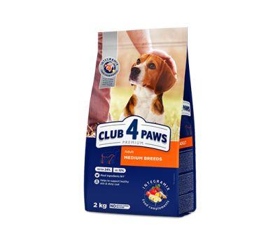 """ძაღლის საკვები """"კლუბი 4 თათი"""" მშრალი საკვები საშუალო და დიდი ძაღლებისთვის 14კგ"""