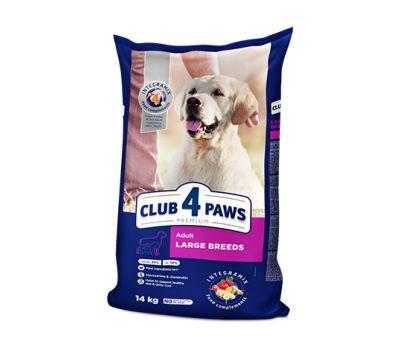 ძაღლის CLUB 4 PAWS  მშრალი საკვები გიგანტური ჯიშის დიდი ძაღლებისთვის 14კგ