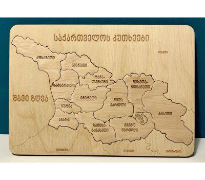 ეიკოს ხის ასაწყობი საქართველო-რეგიონები (24სმ-32სმ)
